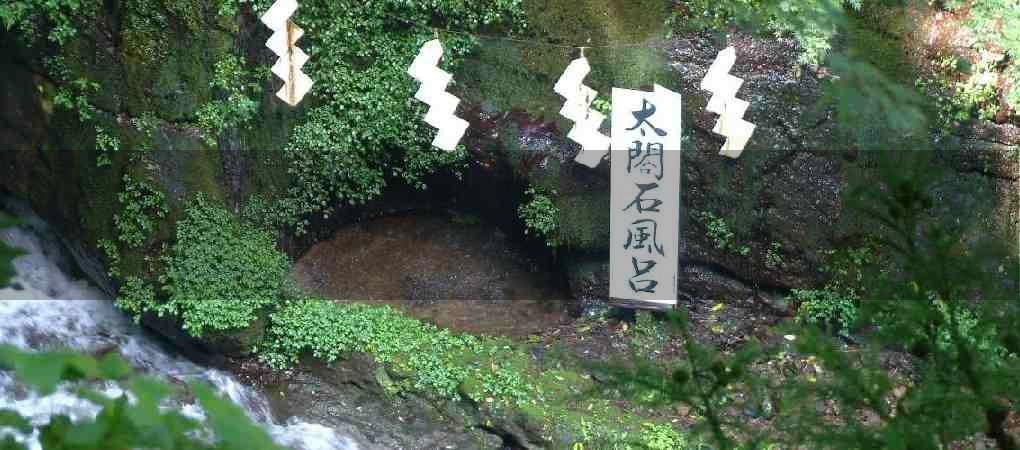 箱根早川沿いエリア03