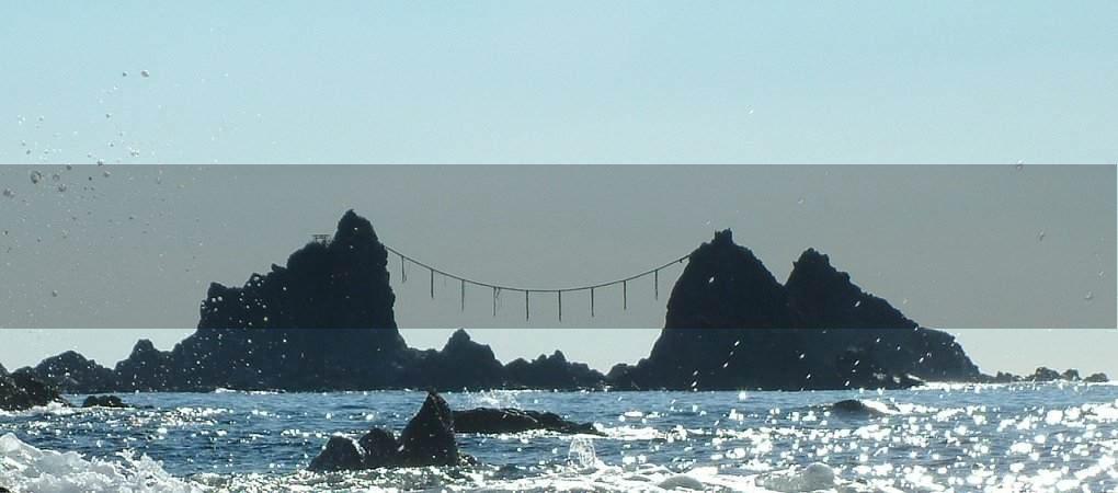 三ツ石海岸03