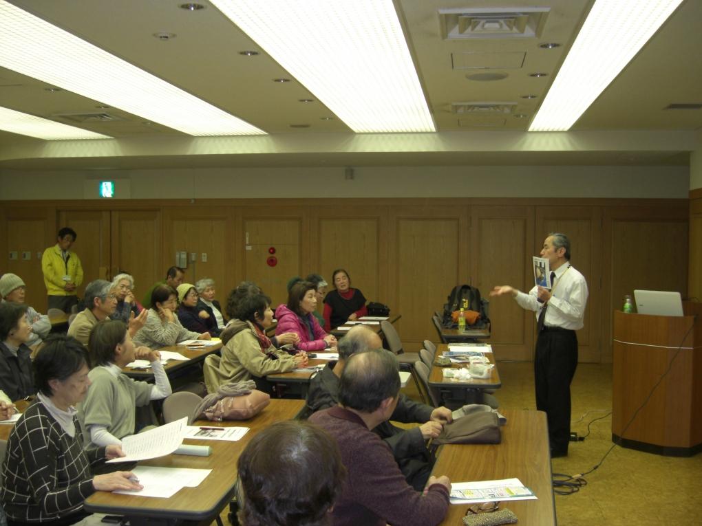 平成27年度第8回箱根ジオパークガイド講座を開催しました!