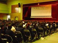 小田原市立城山中学校PTA(成人教育)による箱根ジオパーク講演会
