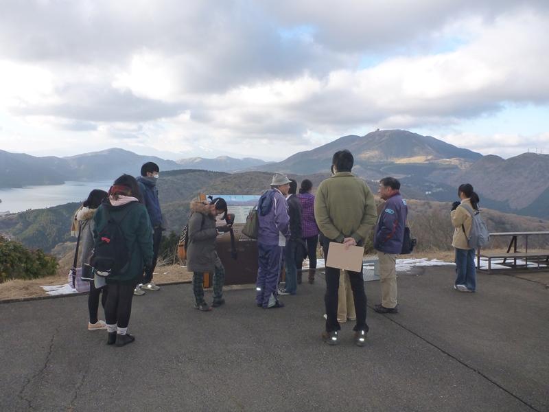 大観山の見学