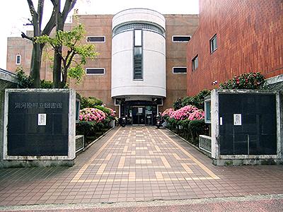 湯河原町立図書館