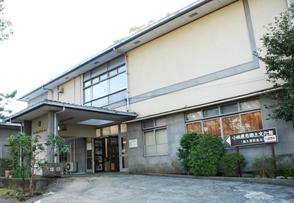 小田原郷土文化館