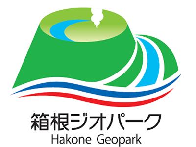 箱根ジオパークロゴ