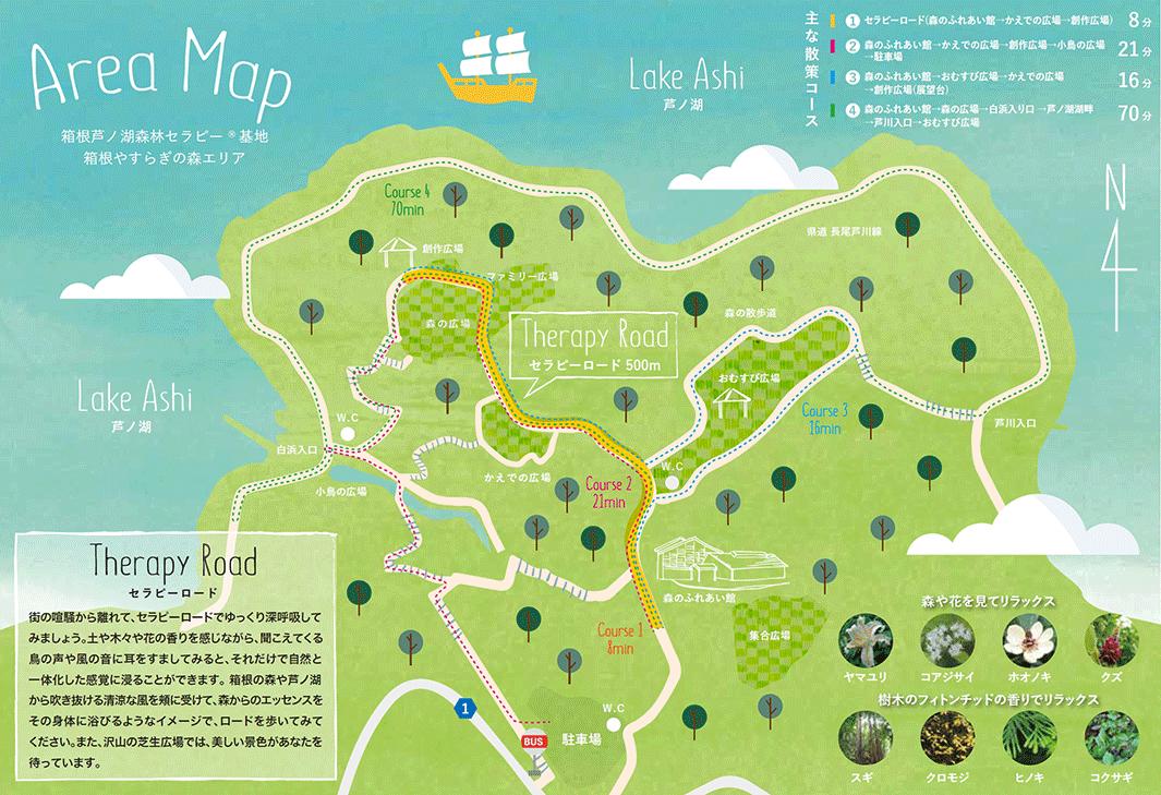 箱根芦ノ湖森林セラピー基地 箱根やすらぎの森エリアマップ