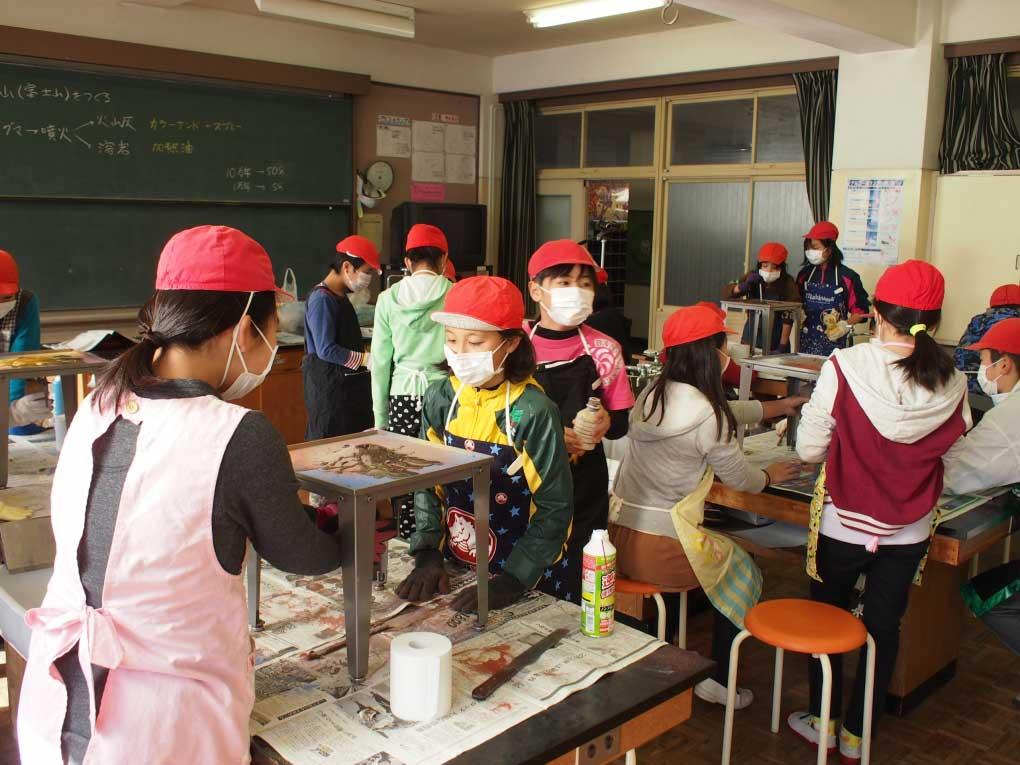 火山実験の授業イメージ