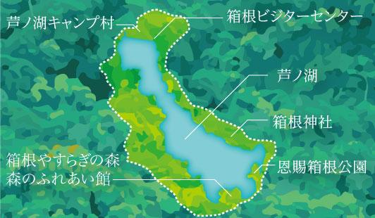 基地エリアマップ