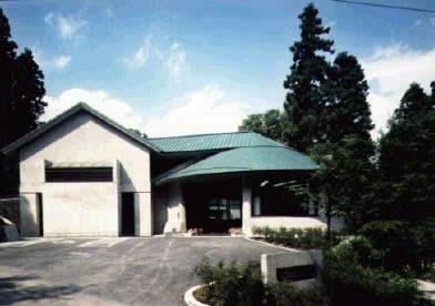 南足柄市郷土資料館