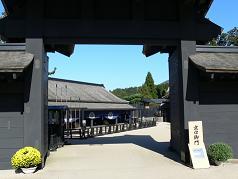 箱根町立関所資料館