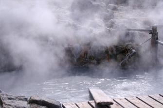 大涌谷噴煙地