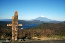 箱根と富士山を同時に眺める贅沢スポット大観山